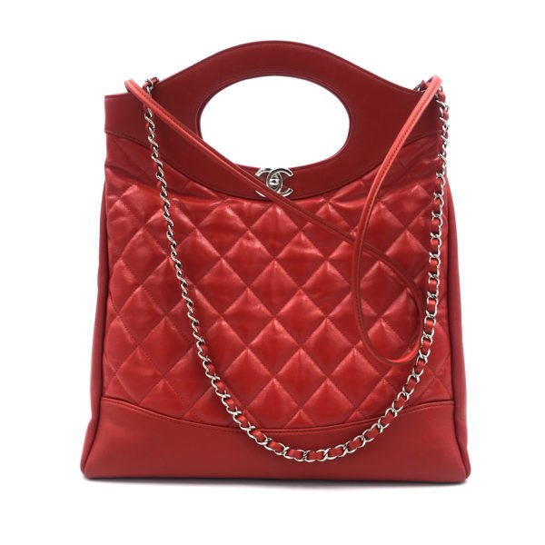 second-hand-chanel-31-bag
